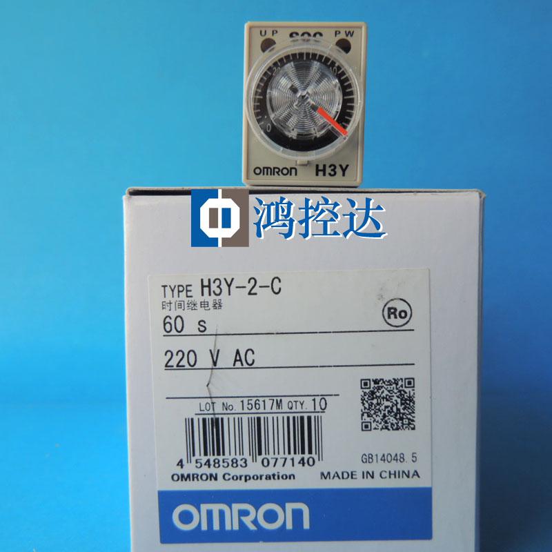 New Original Time H3Y-2-C60S AC220V
