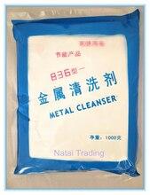 脂っこいダートクリーニング粉末洗剤のための自動車部品ハードウェア金型、金属クレンザーを併置する超音波クリーナー