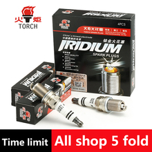4pcs/lot China original TORCHIridium Platinum spark plugsK6RTIPfor BRILLIANCE M1/BYD S6/GEELY BL/CK EMGRAND X7/EC7 MK/MR LIFA