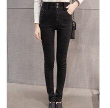 New style jeans women black denim high waist skinny long jean female