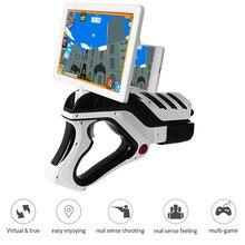 Anskp AR Игра Gun рокер Управление Bluetooth подключить Портативный виртуальной игровой пистолет для iOS и Android смартфон для детей Для мужчин Для женщин