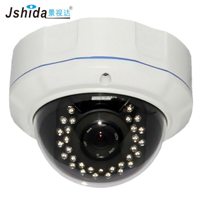 Jshida Waterproof Security IP Camera 1.3MP CMOS Hi3518A Dome 25M IR CUT Night Vision ONVIF2.4 HD CCTV Camera Motion Detection