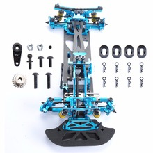 цена на Free Shipping 1/10 Scale RC 4WD Drift Racing Car Frame Kit Blue Color Alloy & Carbon Fiber 078055B G4 RC Car Accessories