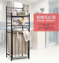 Casa de banho recebendo cesta de roupas sujas cesta de roupas sujas cesta de recepção cesta de lavanderia higiênico prateleira