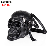 3D Skull Shape Bag Womens Handbags Crossbody Bags Girls Shoulder Messenger Bag Femme Mujer Handbag for Women 2019