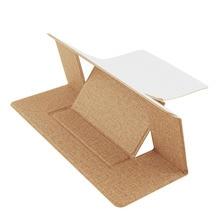 Новая портативная ультра-тонкая невидимая подставка для ноутбука съемная регулируемая подставка для ноутбука