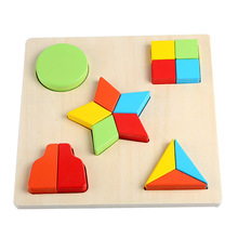 Free shipping Baby Wooden Montessori Teaching AIDS Puzzle toy, Children early education puzzle, Kids Geometric Shape puzzle toy geek king montessori teaching aids balance scale baby balance game early education wooden puzzle children toys