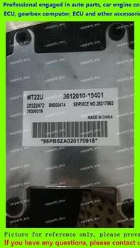 For Gonow Aoxuan  car engine computer/ MT22  ECU/Electronic Control Unit/Car PC/ 28322472 3612010-10401 28309319 B6000474