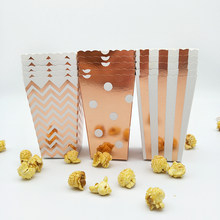 12 stücke Rose Gold Popcorn Boxen Circus Party Candy Boxen Folie Karneval Thema Weihnachten Süße Snack Container Party Geburtstag(China)