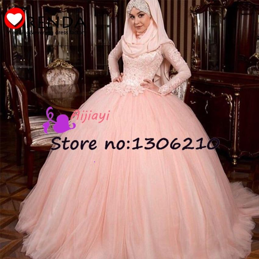 Vintage Pink Musulmana Vestido de Novia 2016 de Cuello Alto Mangas ...