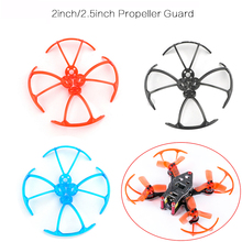 4pcs Propeller Guard Prop Protection Cover for 90 130 RC FPV Racer Drone 2 2 5