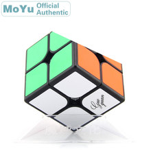 MoYu GuoGuan XingHen 2x2x2 M Magnetic Magic Cube 2x2 Magnets Professional Speed Puzzle Antistress Fidget Toys For Children