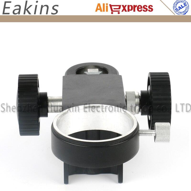 Tools : Stereo Microscope Adjustment Focus Arm 50MM Diameter Microscope Head Holder Ring Arbor Stand Bracket