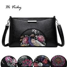 2019 Women Leather Messenger Bags Small Crossbody Bags For Women Sac a Main Flowers Shoulder Bag Female Envelope Bag Clutch Lady genuine leather messenger bag snake pattern women shoulder bag envelope women clutch bag small crossbody bag sli 208