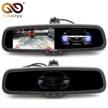 HD 4,3 «специальный кронштейн авто затемнение внутреннее зеркало монитор авто анти-ослепляющее зеркало Автомобильный парковочный монитор для VW Fort Kia Toyota