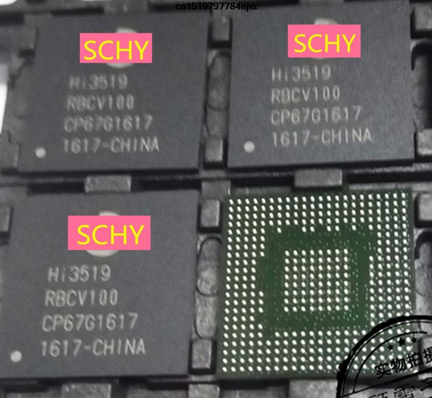 Hi3519 Sdk