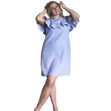 Оборками открытыми плечами и оборками летнее платье Для женщин пляжные пикантные облегающее платье в полоску элегантный Платья для вечеринок Vestidos