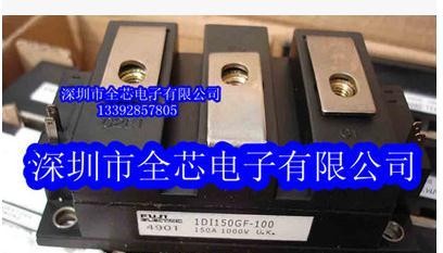 Free shipping! In stock 100%New and original  1DI150F-100 free shipping xc3020 70pg84m new original and goods in stock