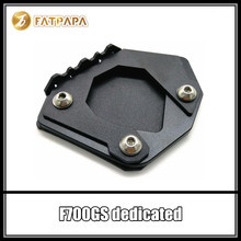 Motorbike Accessories  Kickstand Foot Side Stand Extension Pad Support Plate For BMW F700GS F700 GS