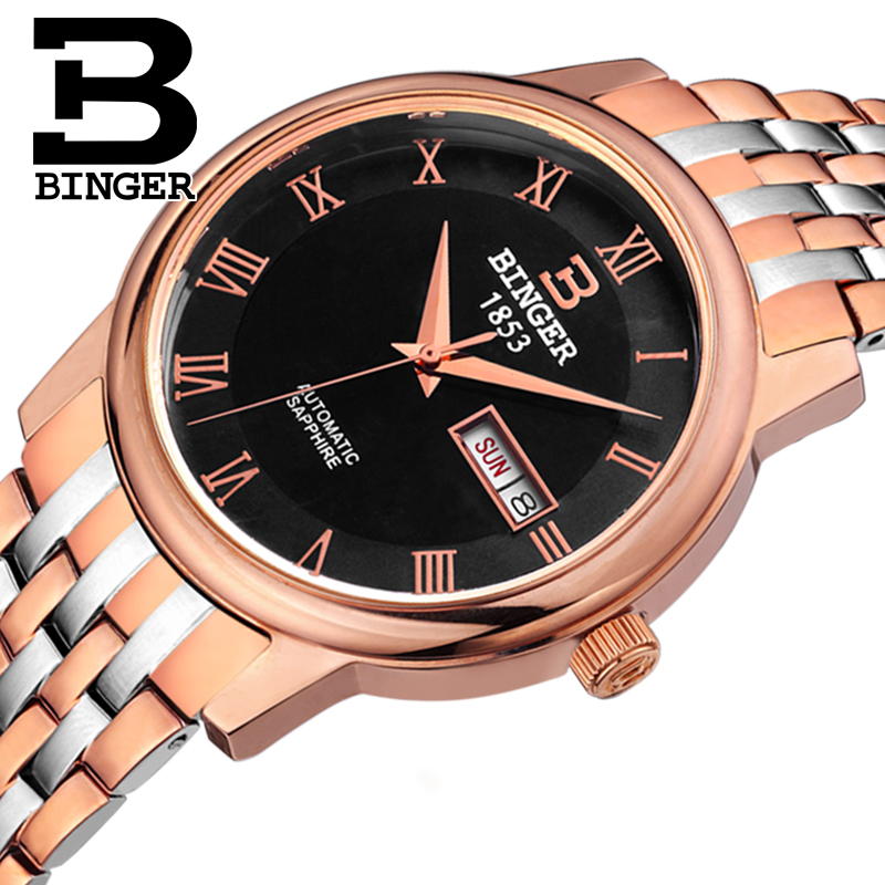 где купить BINGER Brand Mechanical Watches \Men Wrist Watch 50m Water Resistance Male Business Stainless Steel Watch Leather Belt Black 653 по лучшей цене