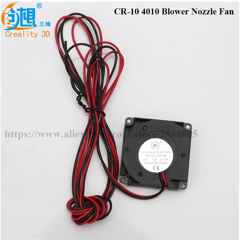 3D Printer Creality CR-10 Fan 4010 Blower 40MM 40x40x10MM 12V DC Cooler Small Cooling Fan FOR 3D PRINTER PART Creality CR-10 free shipping ym0504pfs3 4010 4cm 40mm dc 5v 0 19a turbo blower notebook laptop fan