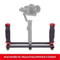 DIGITALFOTO DH01 Dual Handle camera holder stabilizer DSLR Rig for Smartphone 3 axis gimbal Zhiyun Smooth 4 Q DJI OSMO shooting