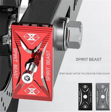 SPIRIT BEAST Motor protection Bike Styling Personalized Products CB190 Dedicated Rear Rocker Arm Modified  Motorcycle parts