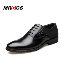 Big Size Business Men's Basic Dress Shoes,Elegant Pointed Toe Black/Brown Flats,Leather Meeting Office Wedding Formal Wear MRCCS