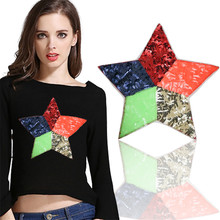 New Shiny Stars MIX Color Sequined Sew On Patches For Clothes DIY Patch Applique Home Decoration Bag T-shirt Crafts Accessories