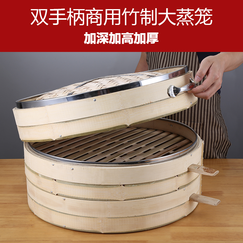 Commercial 52cm Bamboo Steamer Big Steamed Bun Drawer Household Buns Basket Cookware Fish Rice Dumpling Cooker Tray Longti