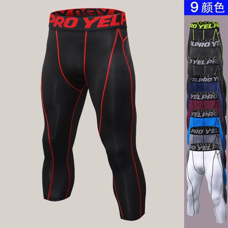 7th Men running pants basketball Tights Compression base layer soccer leggings sports Mens Running Pants Compression Tights