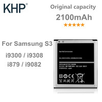 100 Original Brand KHP Phone Battery For Samsung Galaxy S3 SIII I9300 I9305 I9308 Built In