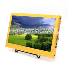HD 11.6'' 1920X1080 IPS LED Panel 1080P 1080I Metal Shell 11 inch wide Monitor HDMI for XBox PS WiiU Game Console Raspberry Pi(China (Mainland))