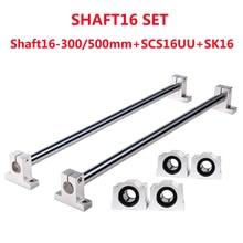SHAFT16 набор: 2 шт линейных Shaft16-300/500 мм+ 4 шт SCS16UU подшипниковых блоков+ 4 шт SK16 Supprot блок для 3D принтера CNC