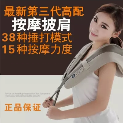 Christmas Present For Mom And Dad Elder Elderly Father Mother In Laws Birthday Gift Practical Health On Aliexpress