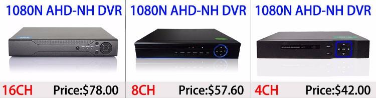 AHD-DVR_09