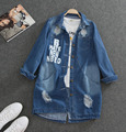 2017 New Fashion Spring Autumn Women Long Sleeve Jeans Coat Female Casual Ripped Holes Long denim Jacket Outerwear 7XL AC3447