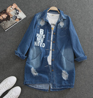 2017 New Fashion Spring Autumn Women Long Sleeve Jeans Coat Female Casual Ripped Holes Long Denim