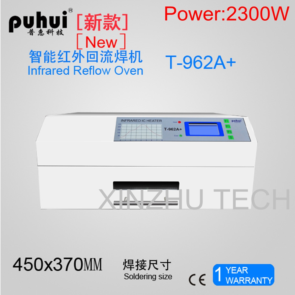 цена на 2017 New Original PUHUI T-962A+ Infrared Reflow Oven 2300W Infrared IC Heater T-962 Reflow Oven Wave For BGA SMD SMT Rework
