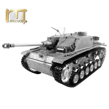MATO Tank 1/16 Complete German Stug III RC 100% Metal RC Tank Infrared Recoil Barrel Version 1226 - DISCOUNT ITEM  0% OFF All Category