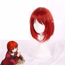 Mahoutsukai geen Yome Hatori Chise Korte Oranje Rood Hittebestendige Cosplay Kostuum Pruik + Track + Cap