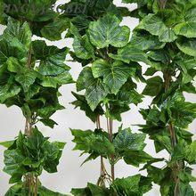 Guirlande de plantes artificielles 260cm, 5 pièces, vigne en soie, feuilles de raisin, fausse fleur, rotin, décoration de mariage à domicile