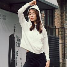 Новинка Корейская версия ажурной сетчатой одежды для тренировок