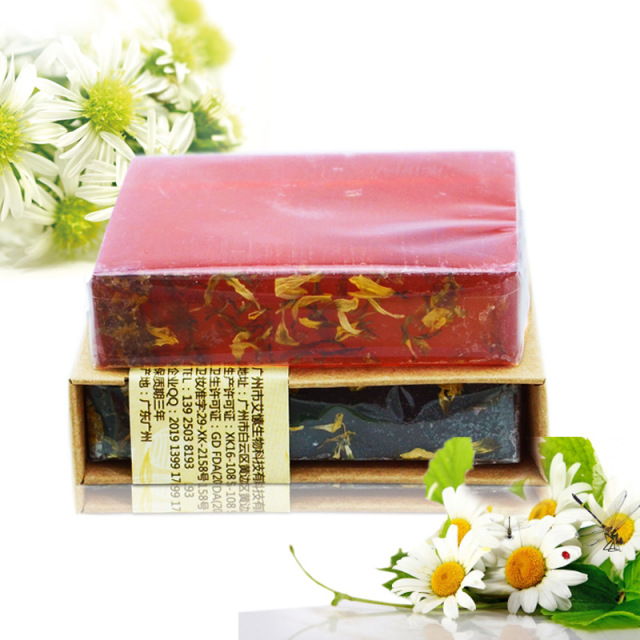 100g Herbal Soap Natural Chamomile Soap Sensitive Skin Soap handmade/homemade soaps Christmas stocking Christmas gifts 1