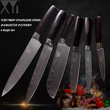 XYj Stainless Steel Kitchen Knives Set 3.5, 5, 5, 7, 8, 8 Inch Multifuntional Kitchen Knife High Carbon Blade Pakka Wood Handle(China)