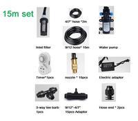 12V, 30W pump mist system 9/12'' hose 10m with brass adjustable mist nozzle cooling system