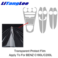 Litanglee For MERCEDES W205 C180L 2014 2018 Central Console Transpare Protective Sticker Car Styling Refit Car