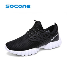 socone Men's Running Shoes fabric is Breathable Easy Run Sneakers EVA Outsole Footwear Soft Sports Shoes