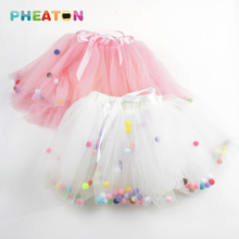 Colorful Balls Girls Tutu Skirt 4 Layers Super Soft Mesh Lace Baby Tutu Children Skirts Ins Hot Style 2 Colors