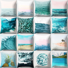 Office pillowcase creative home Yiwu hug peach skin car waist hotel decoration